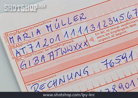 Transfer, Transfer Form