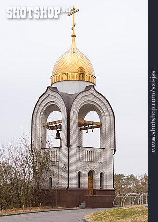 Bell Tower, Memorial, Wolgograd