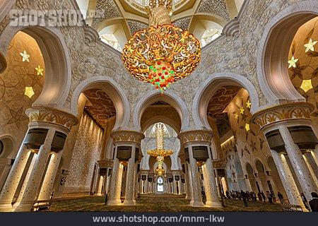 Chandelier, Prayer Room, Sheikh Zayed Mosque